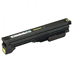 Original Canon 1066B001AA (GPR-20) toner cartridge - yellow