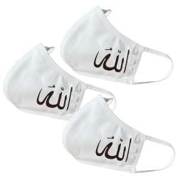 Islam Themed Face Masks V3 (3 Pack)