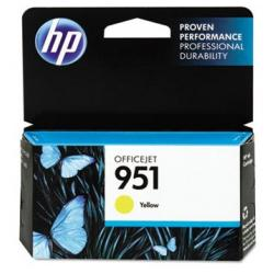 Original HP CN052AN (HP 951) inkjet cartridge - yellow