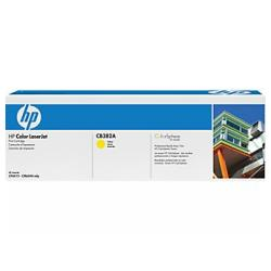 Genuine OEM HP CB382A ColorSphere Print Cartridge (21000 Yield) - YELLOW