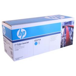 Original HP CE271A (650A) toner cartridge - cyan