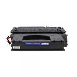 Remanufactured/Compatible HP Q5949X (49X) toner cartridge - high capacity MICR black
